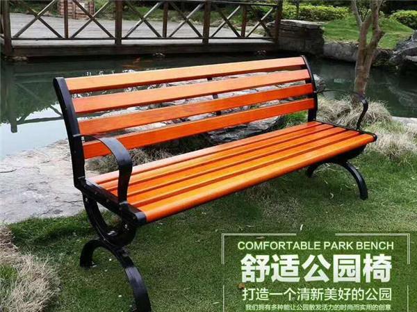 公园休闲椅的起源