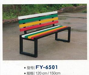 FY-6501