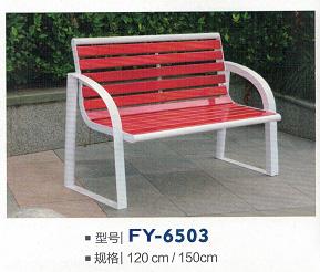 FY-6503