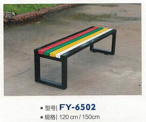 FY-6502