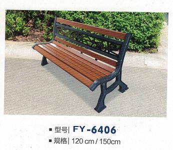 FY-6406