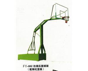 FY-002